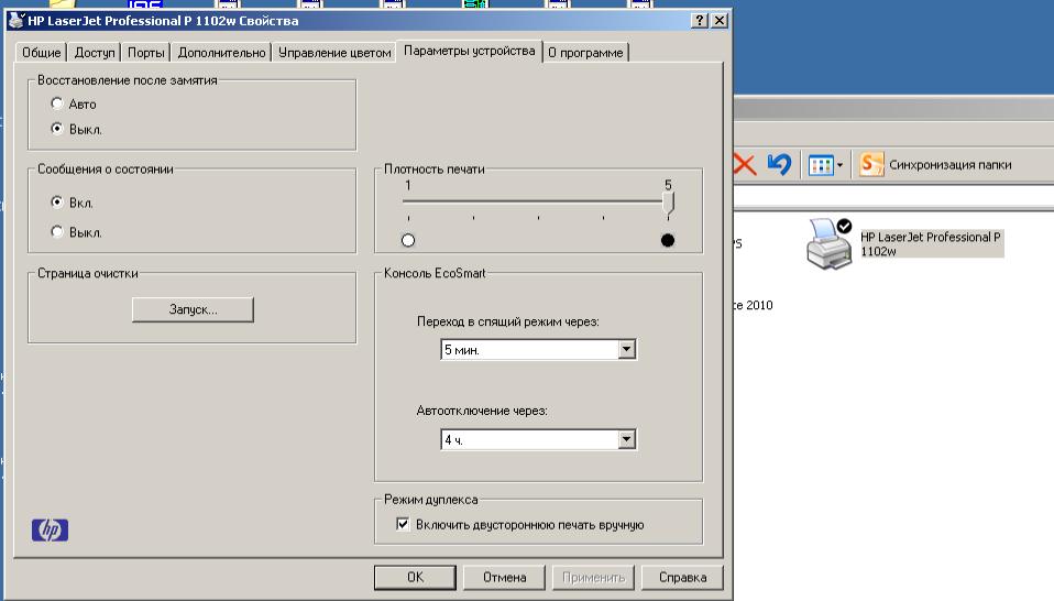 Как сделать чтобы сервер cs был виден в поиске9